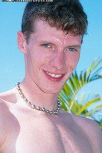 Justin Slater